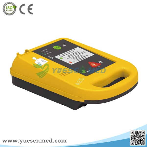 YS-AED7000 Best selling families and public places automatic defibrillator