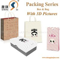 3D Lenticular Packing Box and Bag for Shopping or Gift