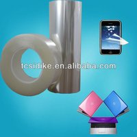 Reuseable Mobile Phone Glass Screen Protector Roll