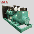 CE approved gobal warranty 1375kva 3 phase diesel generator price dynamotor with many model selection