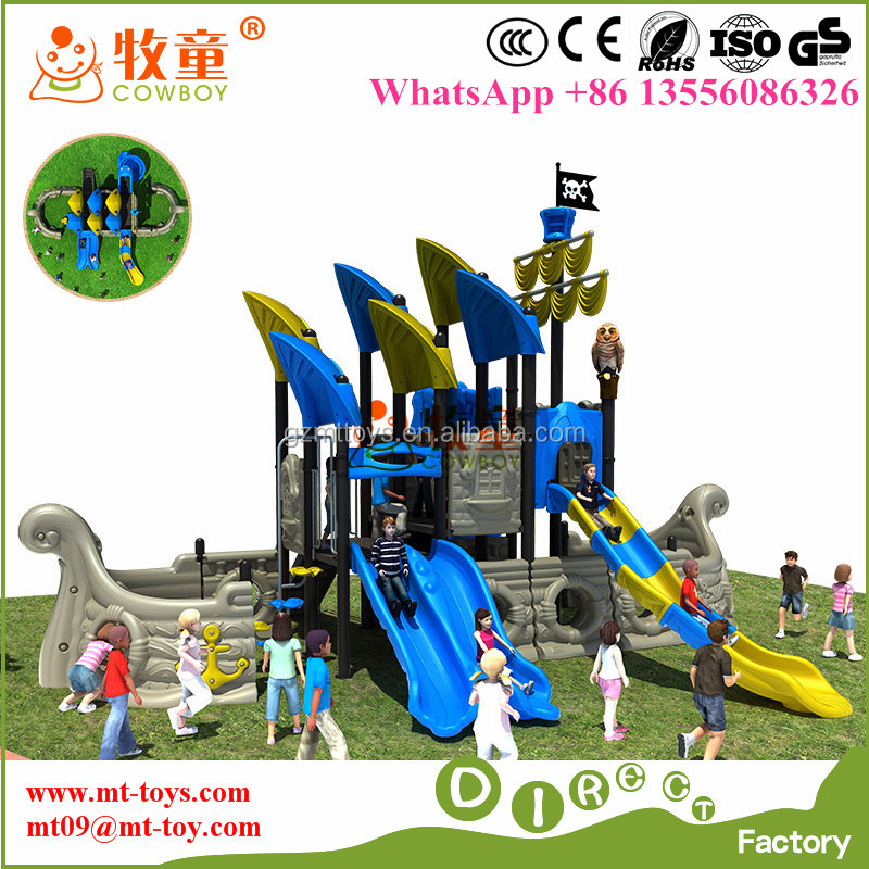 Children outdoor playground equipment / play ground / kids playground for kids amusement park