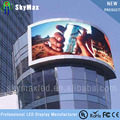 P8 Outdoor full color large advertising led display screen price advertising hd led display smd p8 led display