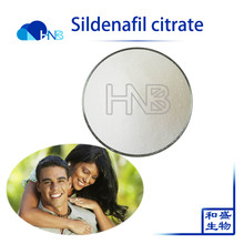 99% High Purity Sildenafil Citrate Powder and Sildenafil Powder CAS No 171599-83-0