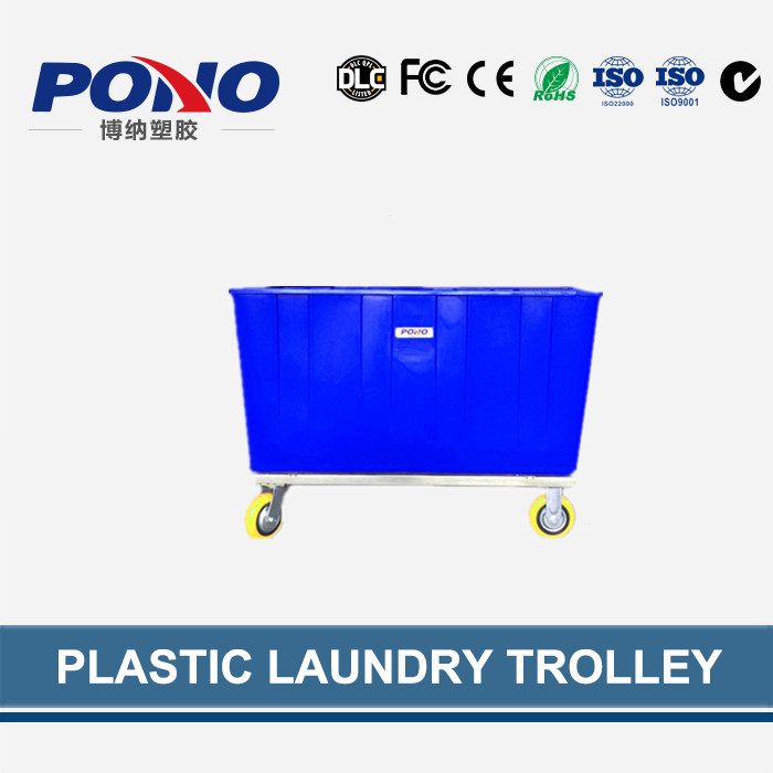 welcomed and well received brand new heavy duty four wheel plastic linen laundry trolley with excellent quality