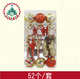 INHOO Christmas Decoration Christmas Tree Ornament Hanging Gift Bag Festival Supplies in Stock