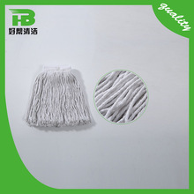 Easily cleaned 360 mop nado spin mop parts wet mop head