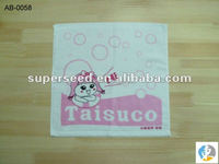 Cotton velour print Face towel for child