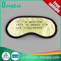 Quiet night insomnia soft beautiful polyester sleeping eyes mask