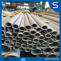 stainless steel seamless 50mm steel tube for buliding industry