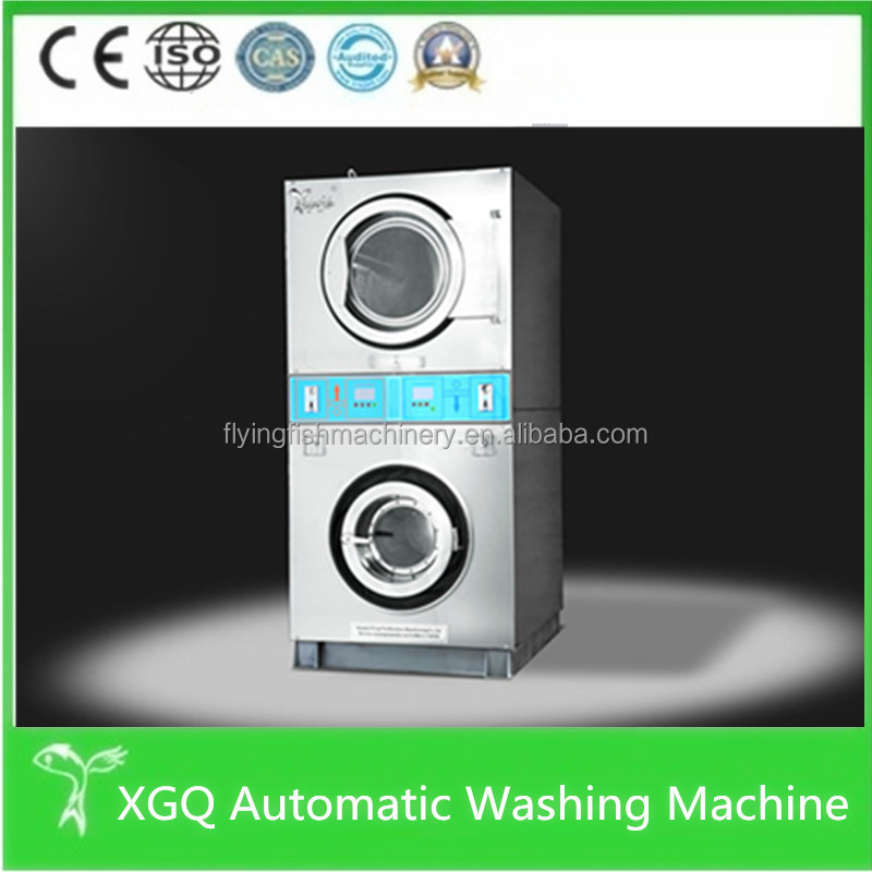 Commercial coin operated washer and dryer machine suppliers