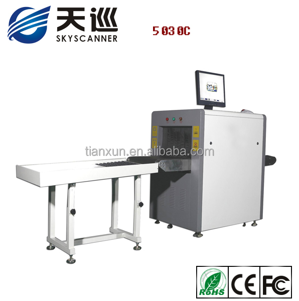 TX 5030C X-Ray Baggage Scanner/ hotel security equipment,X-ray scanner