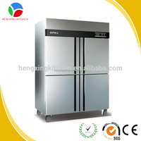 Commercial 860L 4 Door Commercial Kitchen