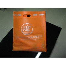 Fine Sewing Designed Non Woven Bags & ShoppingBag/ 100% Square Shape Non-Woven Shopping bag/ Customized Fabric Shopping Bag
