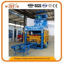 HFB5100A Concrete Mixer Manufacturer In India With Light Concrete Vibration Motor, Concrete And Cinder Block