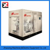 /product-detail/hot-sale-ingersoll-rand-silent-screw-rotary-industrial-air-compressor-1549078978.html