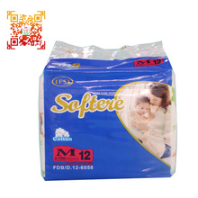 model baby pictures diapers in quanzhou