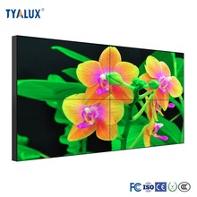 Wafer-thin frame Ipad design infrared touch technology 3x4 Screen Full HD TYALUX LCD 46 Inch Video Wall