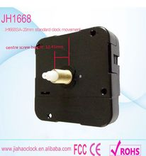 high quality Quartz wall clock movement clock mechanism