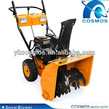 High Quality Loncin Engine 6.5HP Snow Cleaning Machine