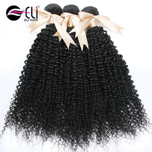 Jerry Curl Weave Extensions Human Hair Indian Remy Hair Pictures