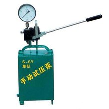 Ultra high pressure manual pressure testing pump for water pressure testing