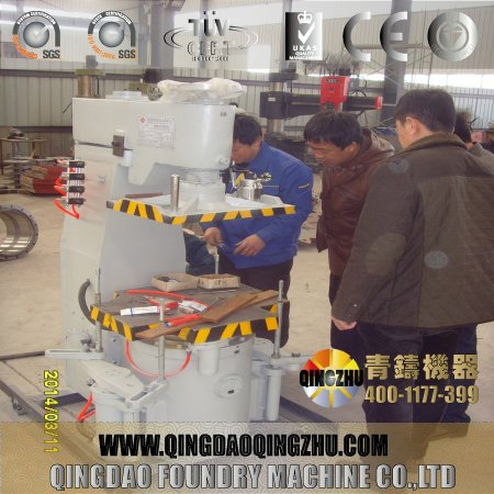 Machine For Making Metal Molds,Small Vertical Casting Machine,Rotational Casting Machine