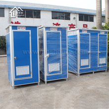 New product portable toilet for concert