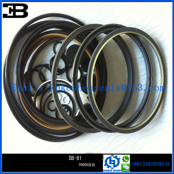 Soosan SB-81 Hydraulic Breaker Seal Kit SB-81 Hammer Oil Seals Parts