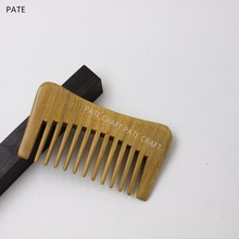 CM06WD Hair Styling Tool Natural Green Sandalwood Wide Tooth Pocket Wood Beard Comb