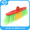 /product-gs/2015-household-plastic-whish-broom-with-long-bristle-60225525714.html