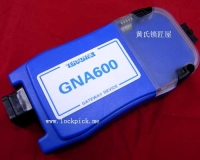 popular,Auto Programmer Measure Scope Third Generation:GNA-600