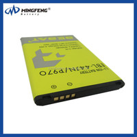 1650mAh high capacity BL-44JN cell phone battery for LG smart phone