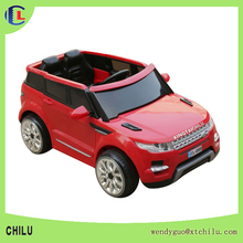2016 new design used electric car for children on the light(China)