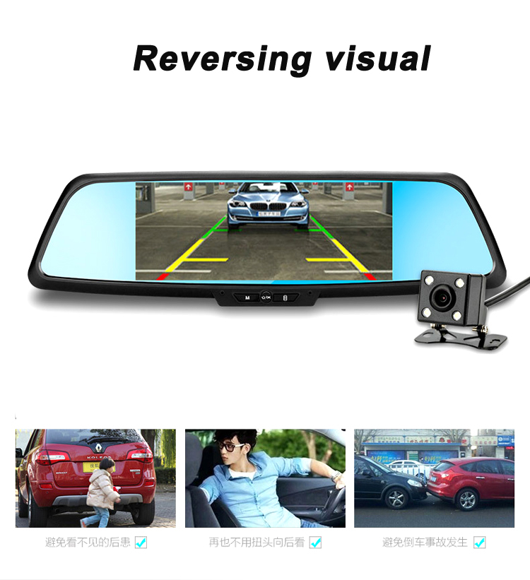 "New 2017 factory wholesale dash cam 7.0""touch screen car black box 1080p FHD two lens car camera"