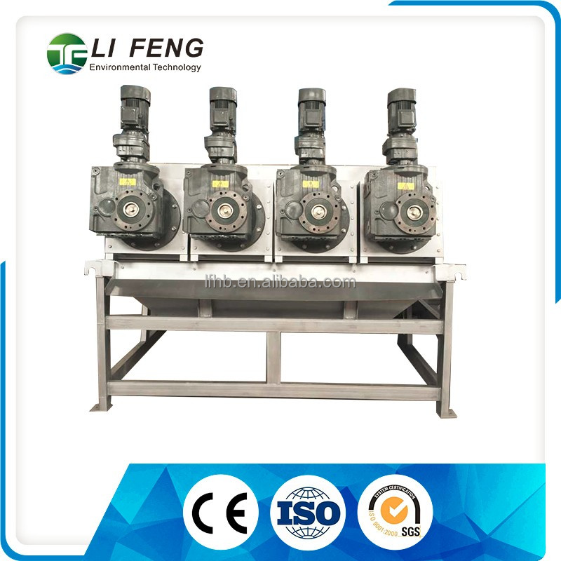 Self-cleaning customized used for domestic sewage dewatering treatment volute dewatering press