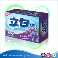 Liby Top Quality Bath Soap