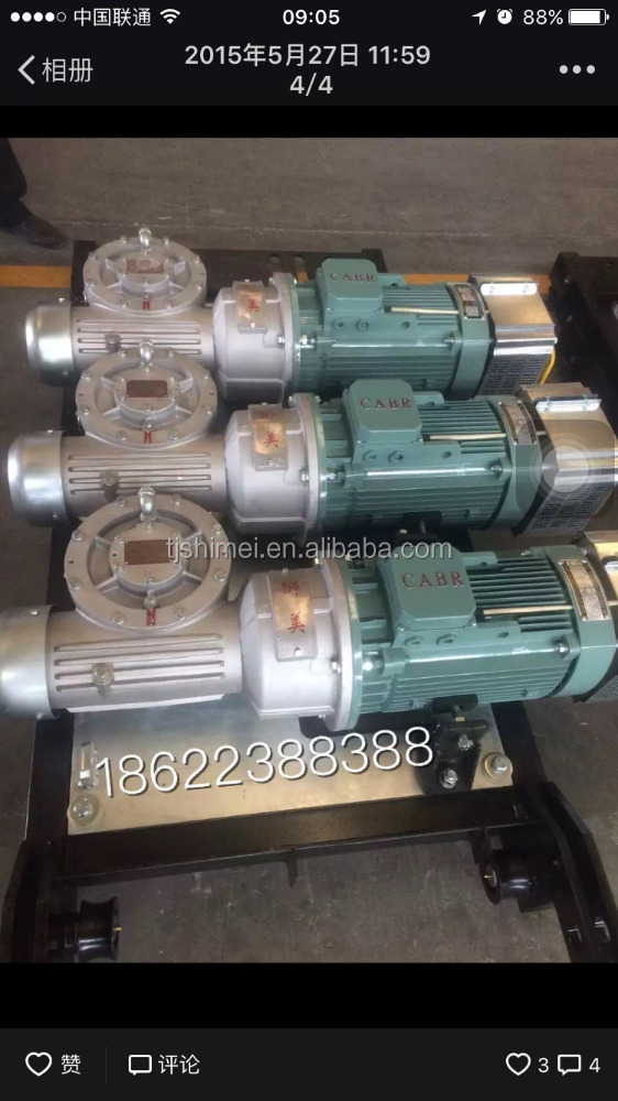 Gear box of motor system for construction hoist/elevator/lifter