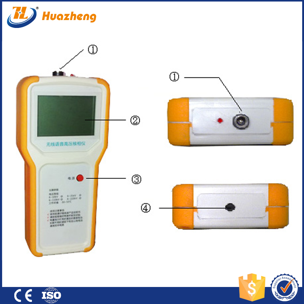 High Voltage Digital Nuclear Phase Detector with Highly Quality