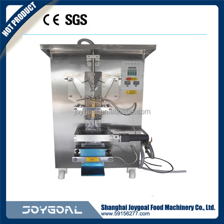 Professional supply vertical packing/baling machine with low price