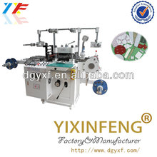 Series of Automatic Standard Single-seat CNC flexo printing and die cutting machine