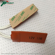 Custom Made 12V/24V Flexible Silicone Rubber Heating Pads/Mat/Sheet/Band Stick On Glass/Aluminium Plate
