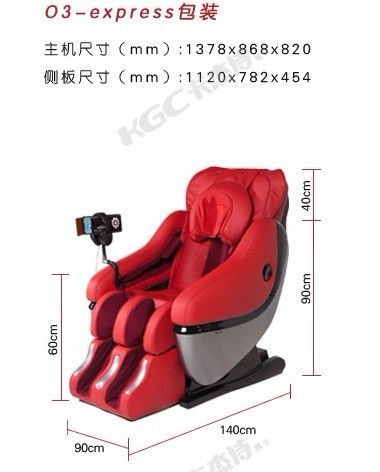 L shape back track Zero gravity position Foot roller system Rocking chair massage Bluetooth connection Moveable arm massager A