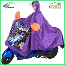 PVC large size motorcycle plastic rain cover