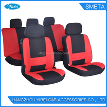 Full set comfortable bench car seat cover with pattern elastic
