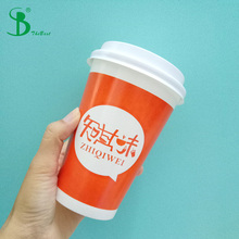 12oz Vending Take Away attractive style paper cups for coffee time