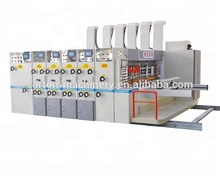 Flexo printing carton box making machine price