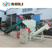 Plastic Waste PET Bottle Flake Recycling Crushing Washing Machine Line Low Price