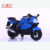 wholesale cool kids electric motorcycle for Children with light and sound CCC and CE approval