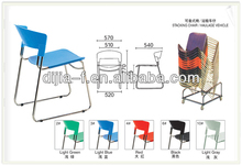 Plastic School Stacking Chairs