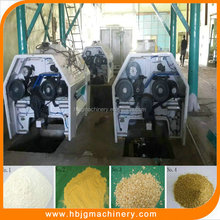 Commercial types of pneumatic wheat flour mill